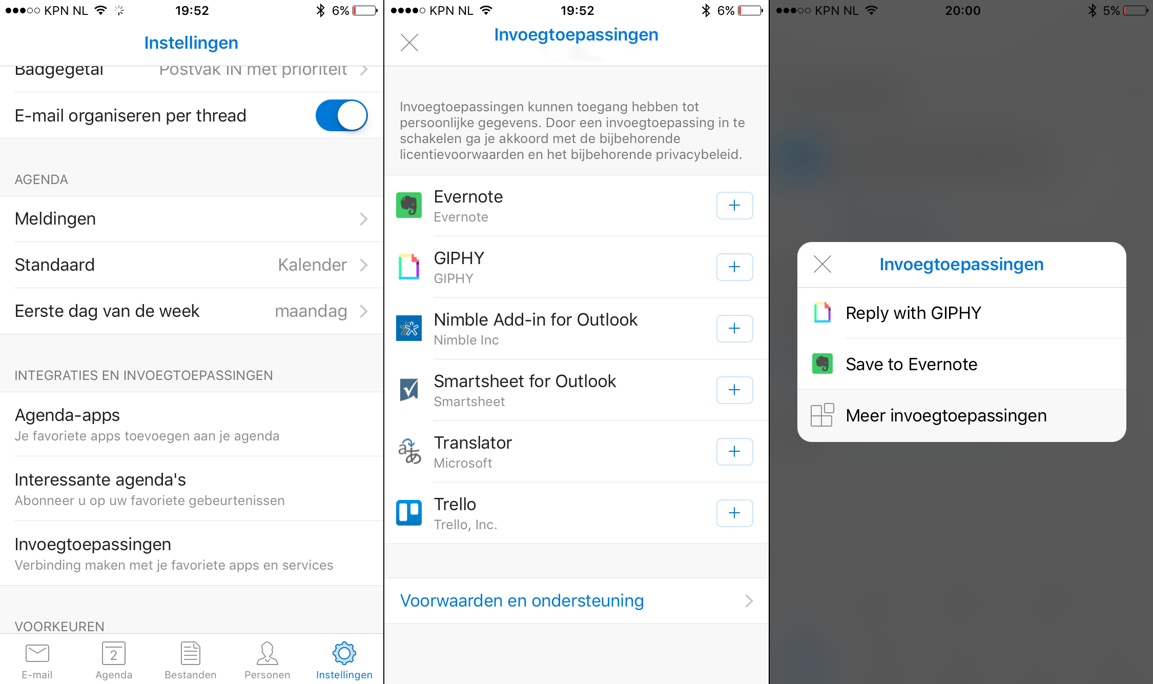 Outlook for ios app cost